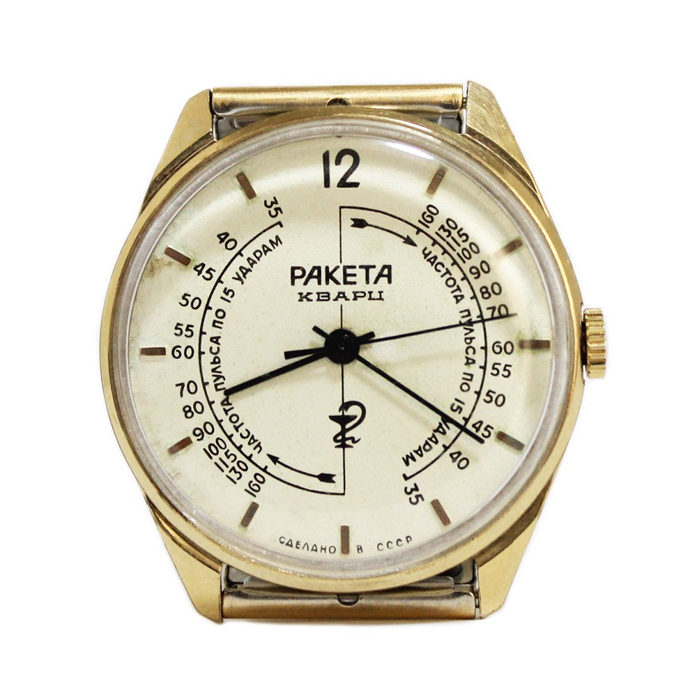 Vintage 1970's RAKETA Russian Soviet Wrist Watch -with Pulsemeter-