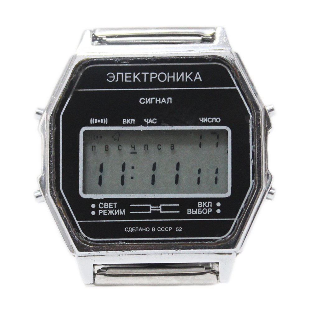 Vintage 70s Soviet Russian Digital Sport Watch -CCCP-
