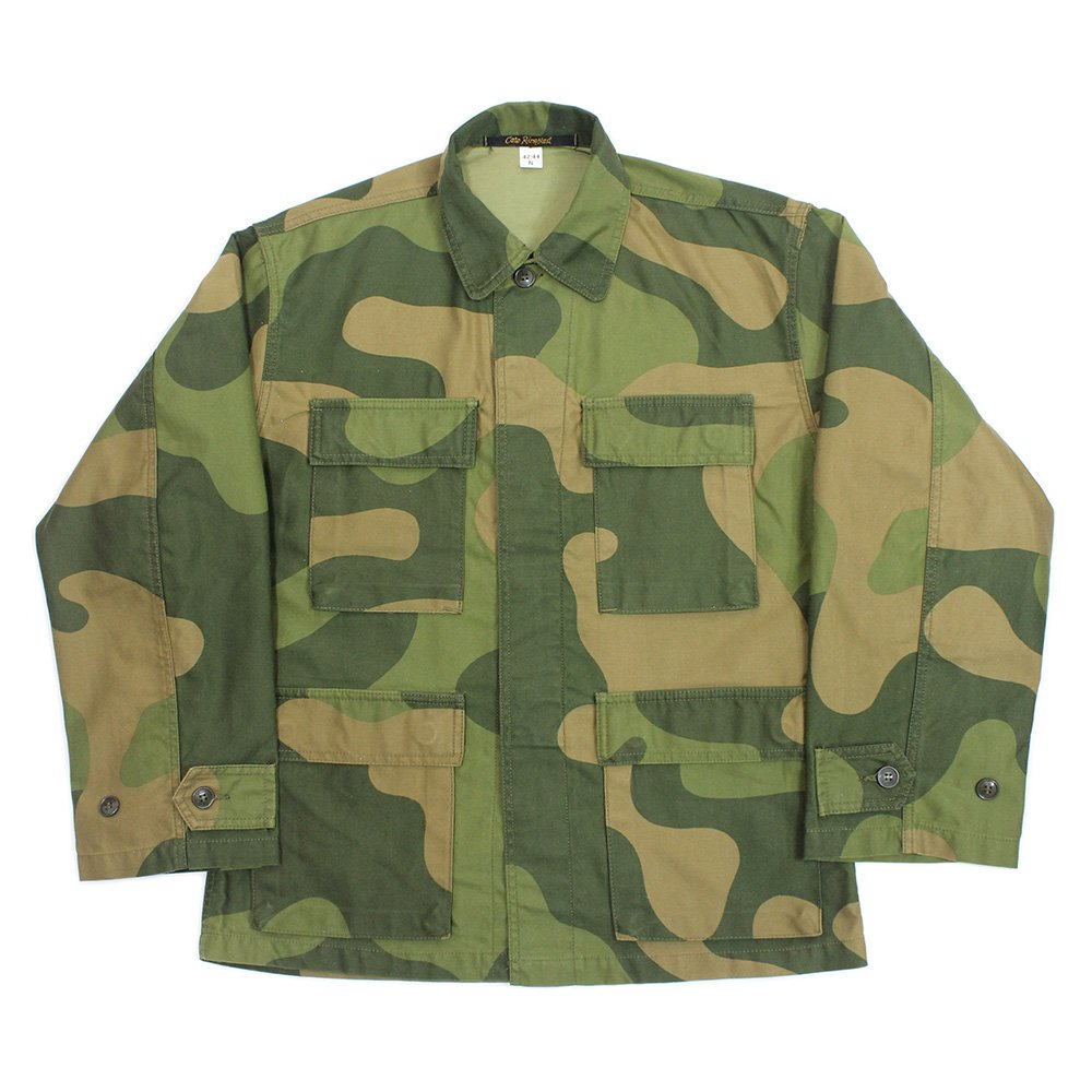 Vintage 90's Norwegian Army M/98 Camouflage Jacket