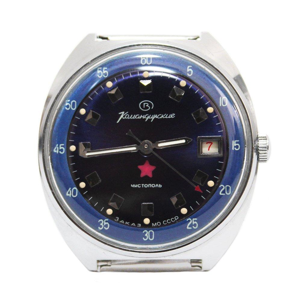 Vintage 60's Vostok BLUE KOMANDIRSKIE Military Watch -Soviet Russian Army-