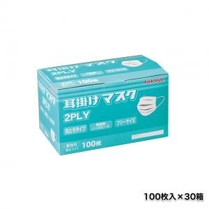 耳掛けマスク 丸ヒモタイプ フリーサイズ 1ケース 3000枚(100枚入×30個)
