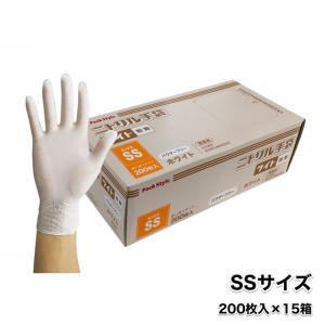 ニトリル手袋 ライト 粉無 白 SSサイズ 1ケース 3000枚(200枚入×15箱)