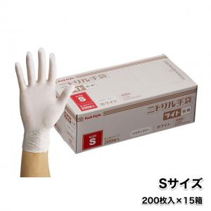 ニトリル手袋 ライト 粉無 白 Sサイズ 1ケース 3000枚(200枚入×15箱)