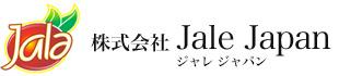 天然ザクロジュースのオンラインショップ   Jale Japan