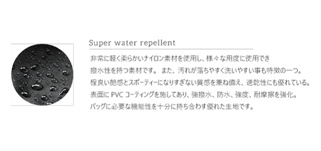 Super water repellent