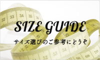 ReTrick SIZE GUIDE