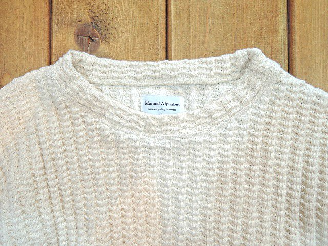 【MANUAL ALPHABET】ROUNGH KNITTED SW:画像2