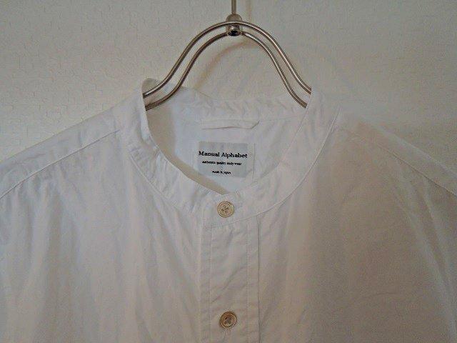 【MANUAL ALPHABET】100/2タイプライター バンドカラーP/Oシャツ:画像2