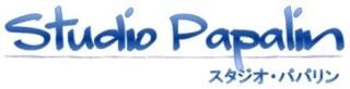 Studio-Papalin (スタジオ・パパリン)