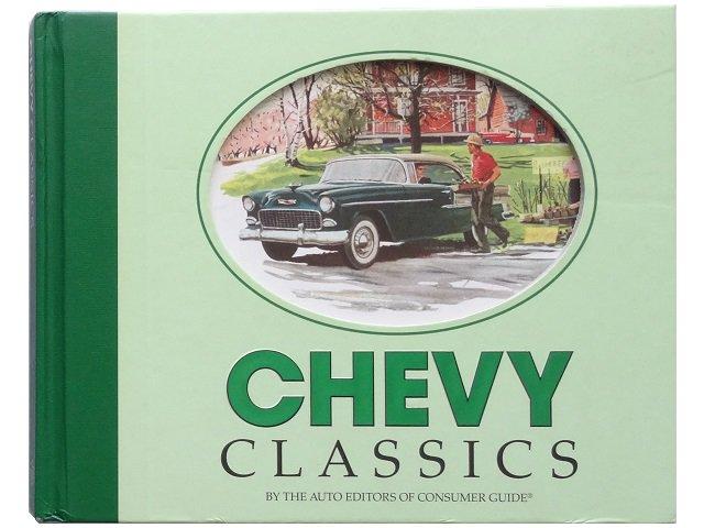 シボレー クラシックカー写真集