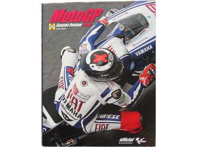 MotoGP 2010年写真集