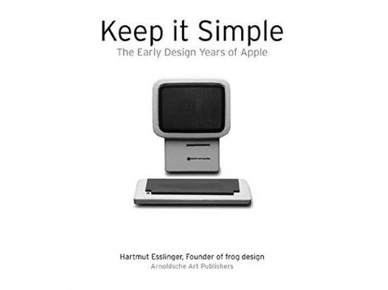 初期のアップル製品デザイン