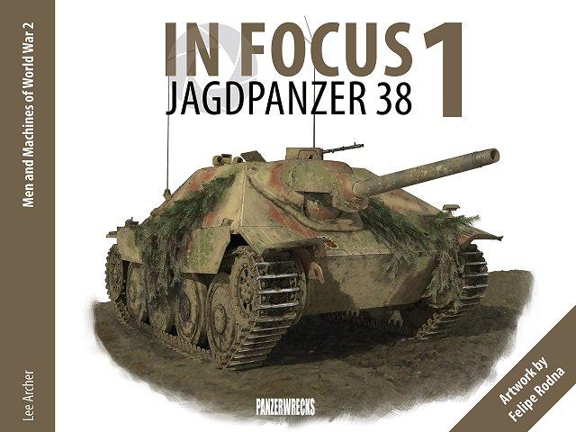IV号駆逐戦車写真集