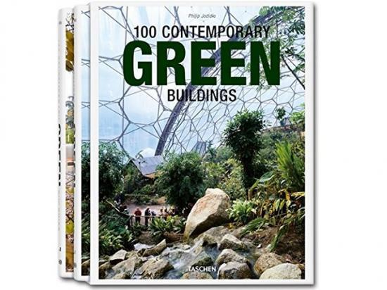 緑を取り入れた建築写真集