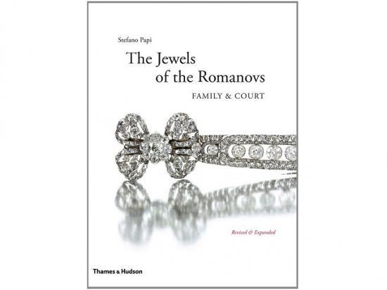 ロマノフ王朝の宝石写真集