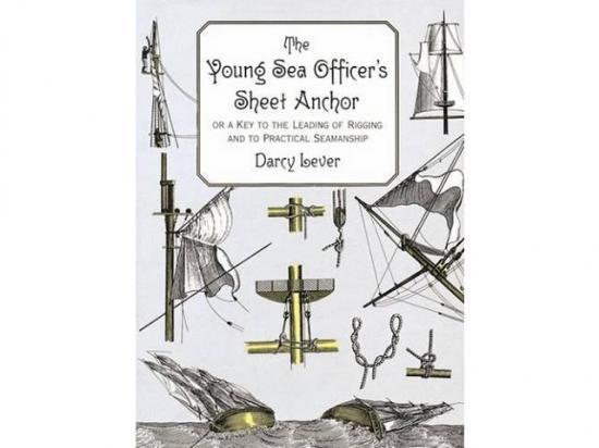 帆船の教科書