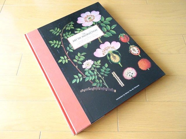 植物画の作品集