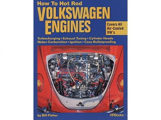 ビートルのエンジンの改造方法