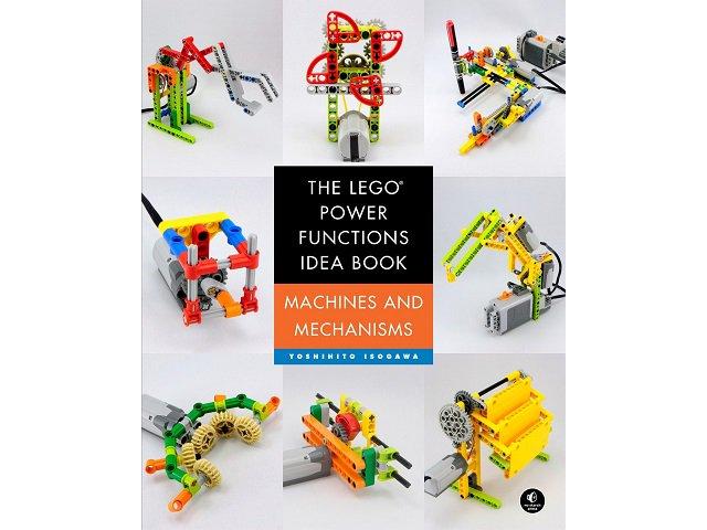 レゴ 製作アイディア集