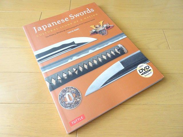 日本刀の写真集 DVD