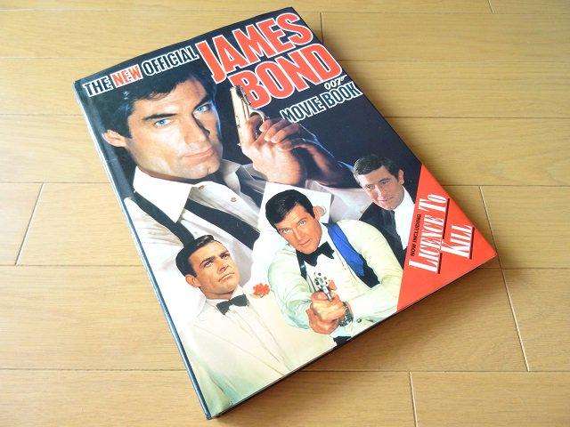 ジェームズ・ボンド 007 写真集