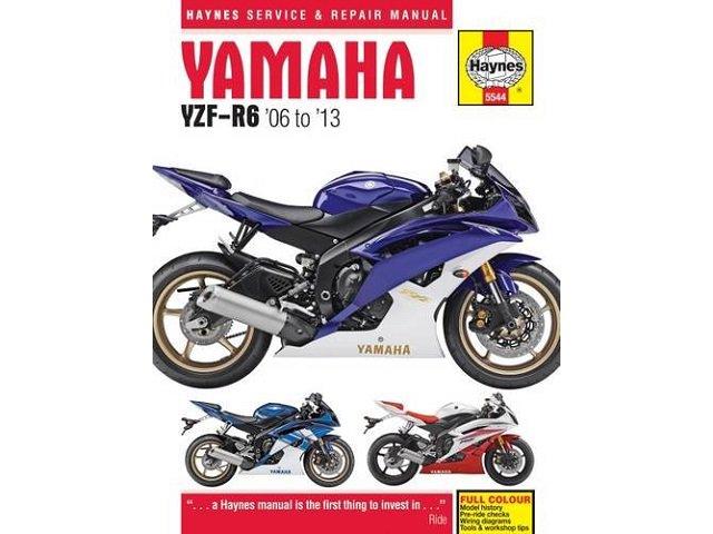 ヤマハ YZF-R6 サービスマニュアル 06-13