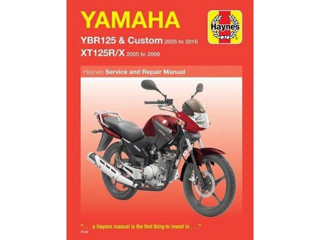 ヤマハ YBR125 XT125R サービスマニュアル