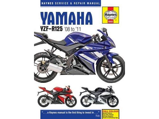 ヤマハ YZF-R125 08-11 サービスマニュアル