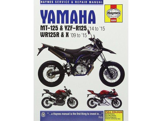 ヤマハ MT-125 YZF-R125 WR125R サービスマニュアル