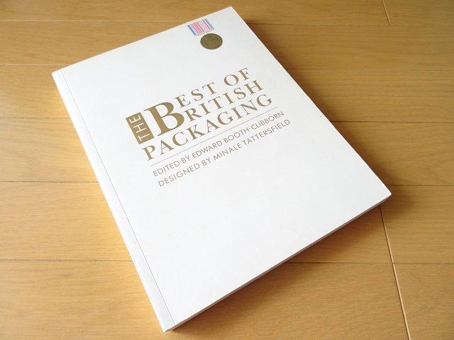 イギリス製品のパッケージデザイン写真集