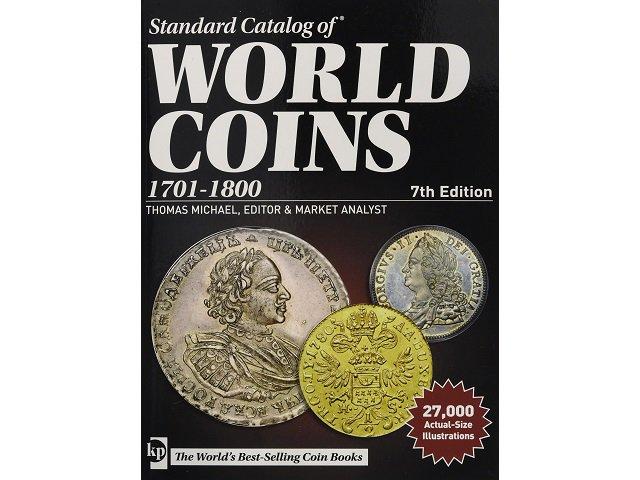 世界のコインカタログ 7th