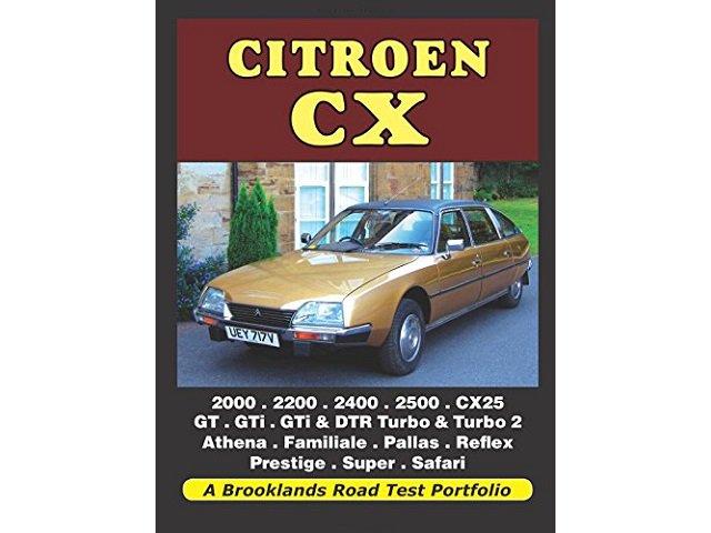 シトロエン CX