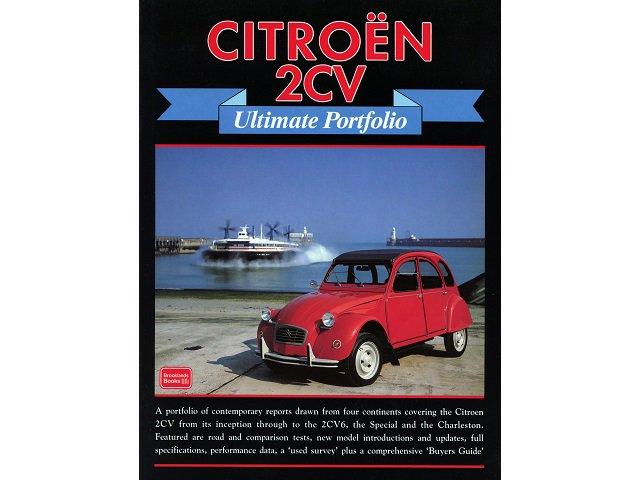 シトロエン 2CV