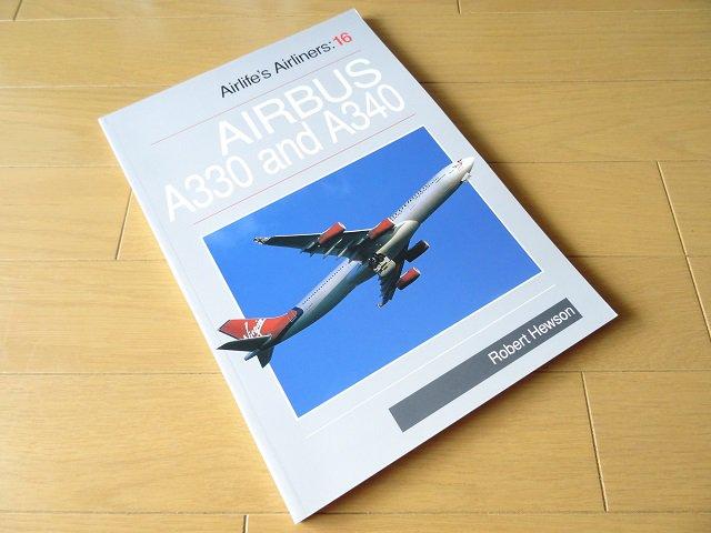エアバス A330 A340 飛行機の写真集