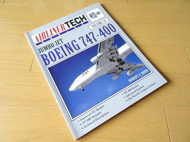 ボーイング 747 - 400 飛行機のテクノロジー