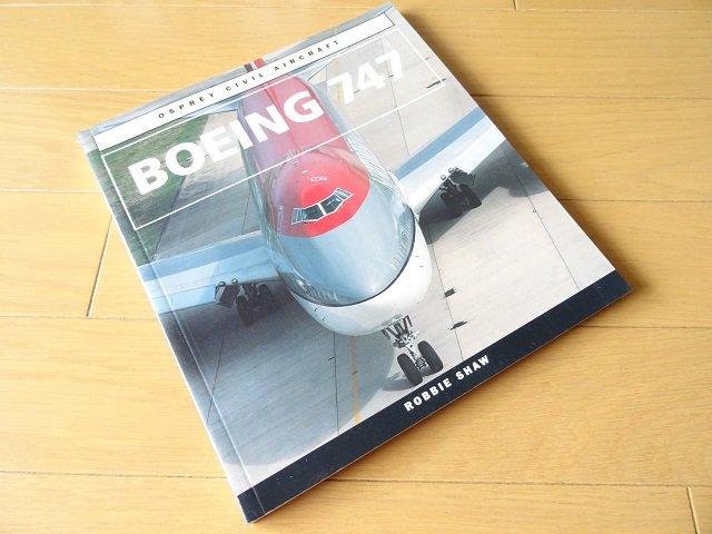 ボーイング 747 飛行機の写真集