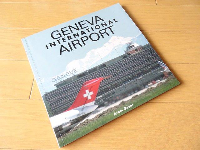 ジュネーヴ国際空港の写真集