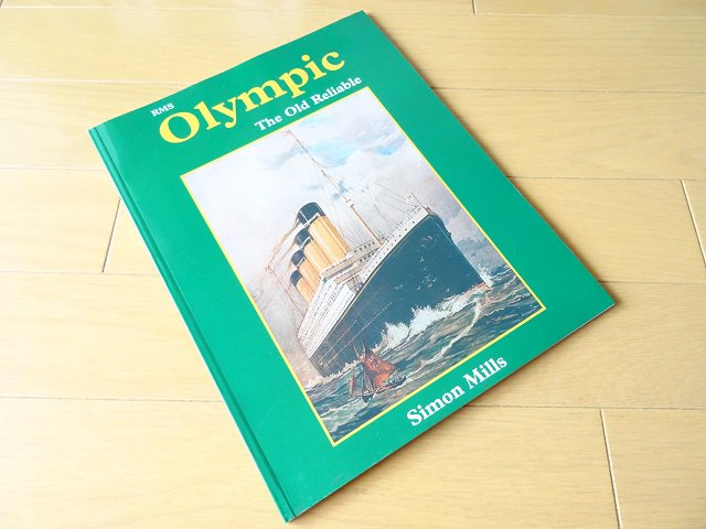 オリンピック号 豪華客船 写真集