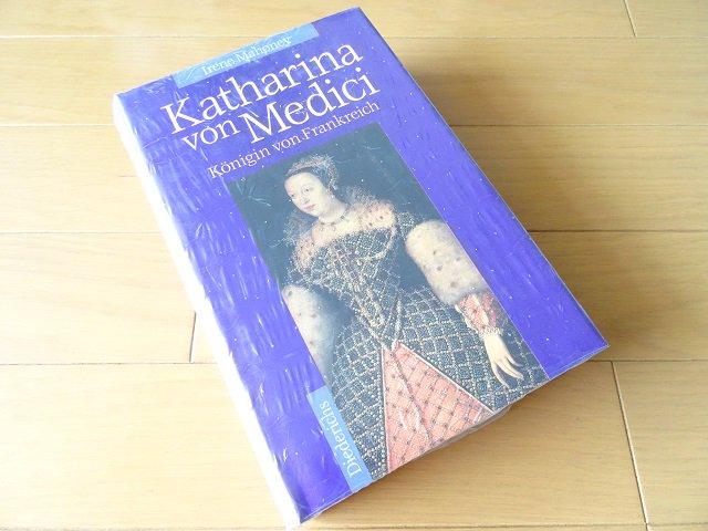 カトリーヌ・ド・メディシス フランス王妃