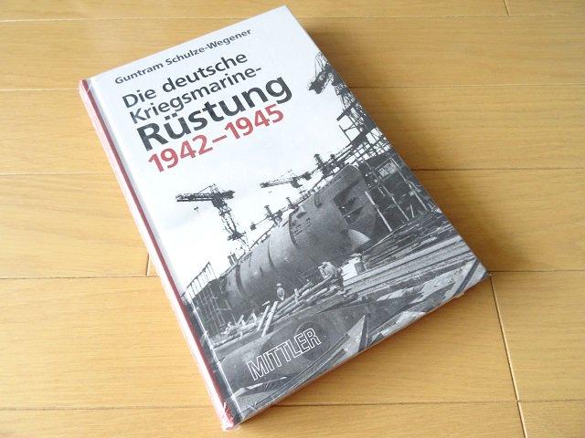 ドイツの海軍 1942-1945