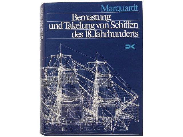18世紀の帆船の装備