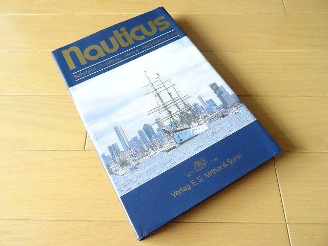 ノーティカス 出荷 造船 海洋研究 38巻
