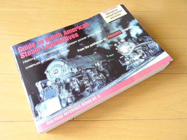 アメリカの蒸気機関車の写真集