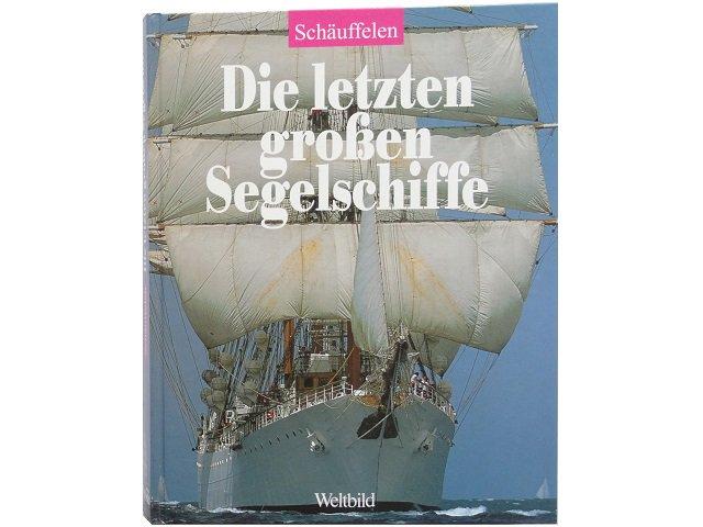 帆船の写真集