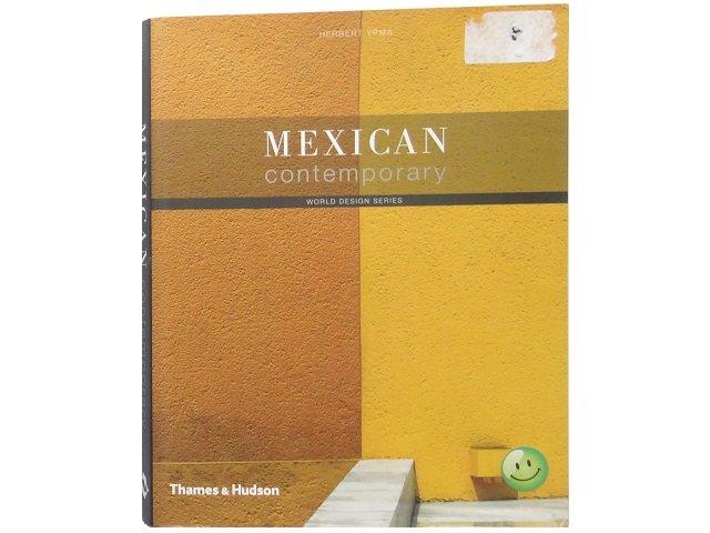 メキシコのインテリアデザイン写真集