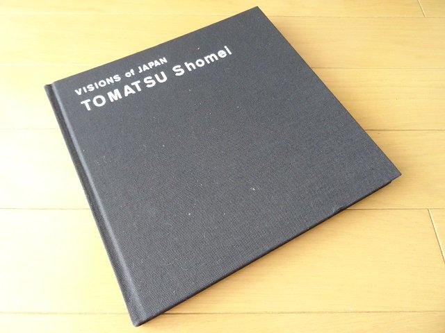 東松照明のアート写真集