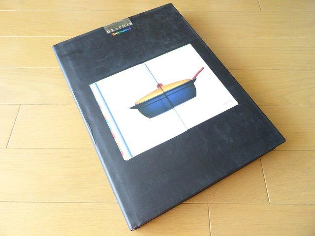 グラフィックデザイン写真集