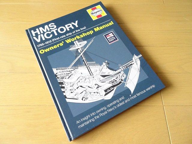 帆船 ビクトリー写真集