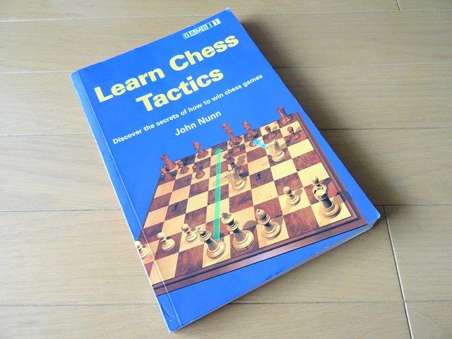 チェス入門 初心者から上級者まで