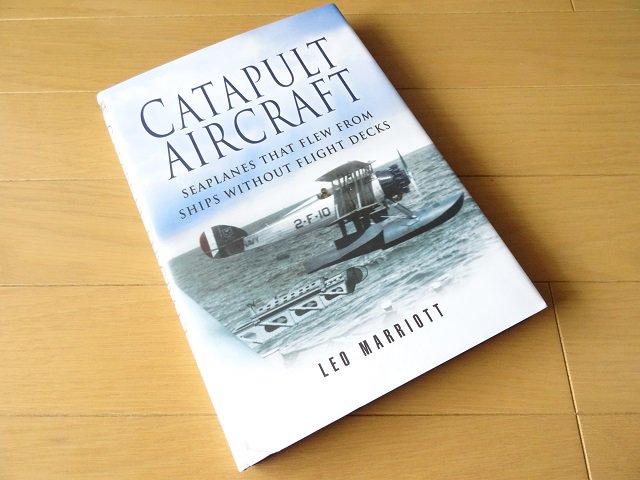カタパルト発進の飛行機